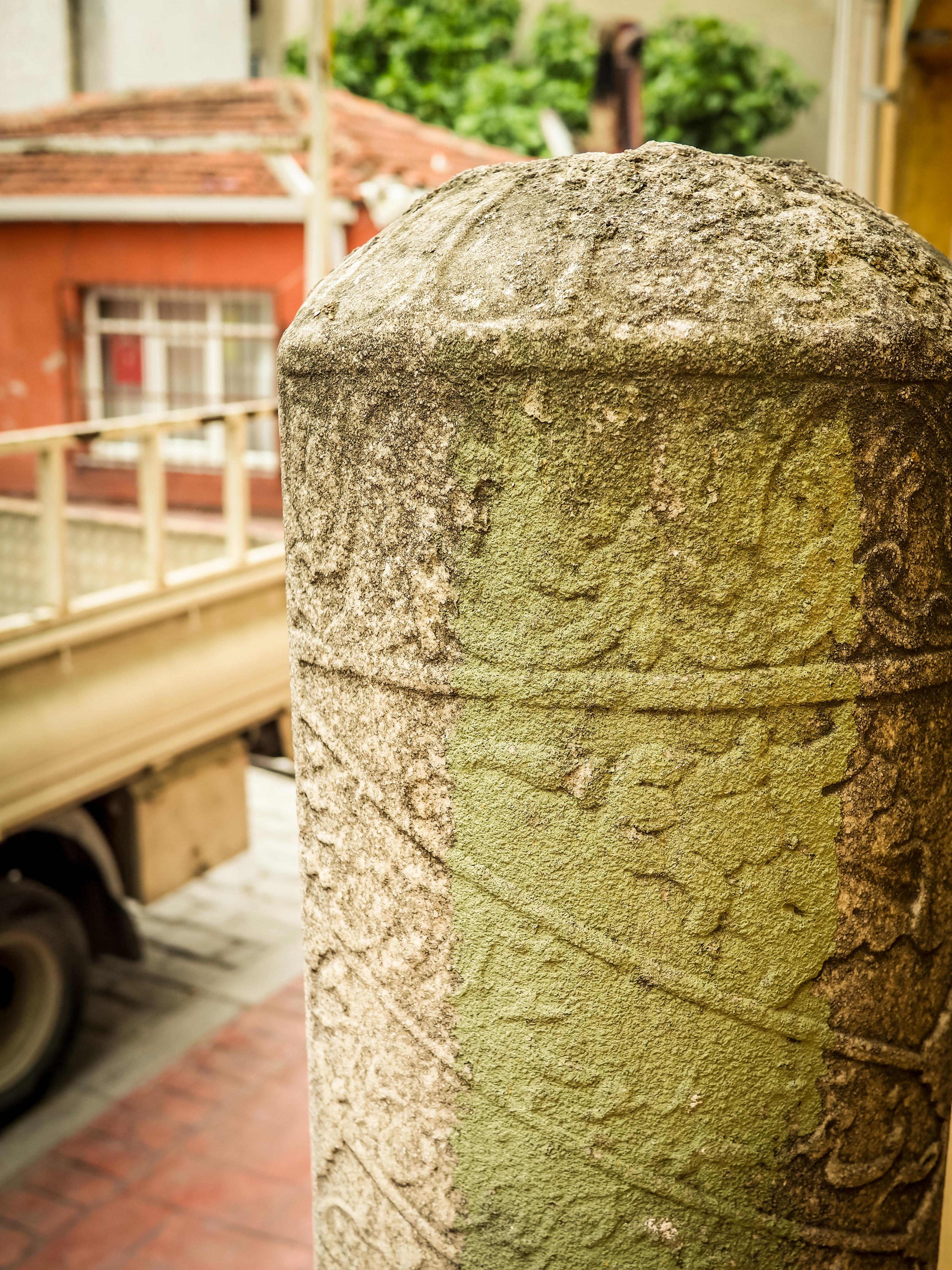 Target stone, Okmeydani, Istanbul